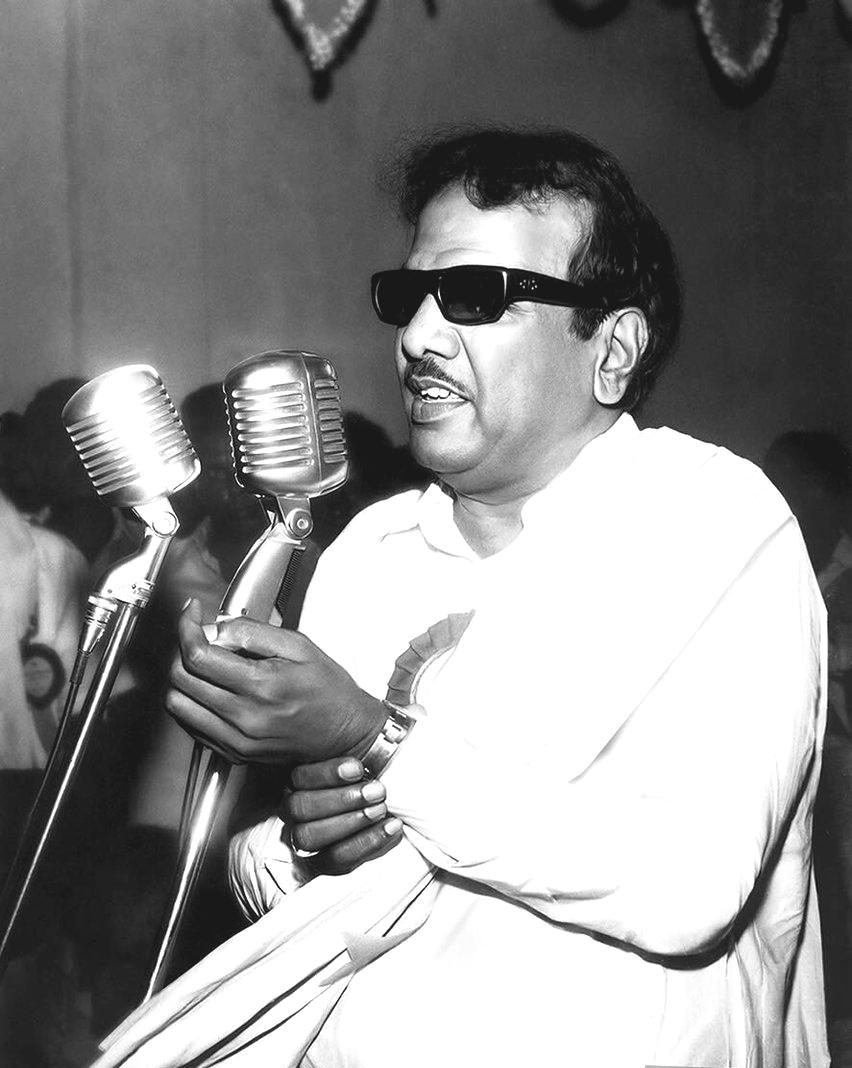 Karunanidhi Old Speech Photo
