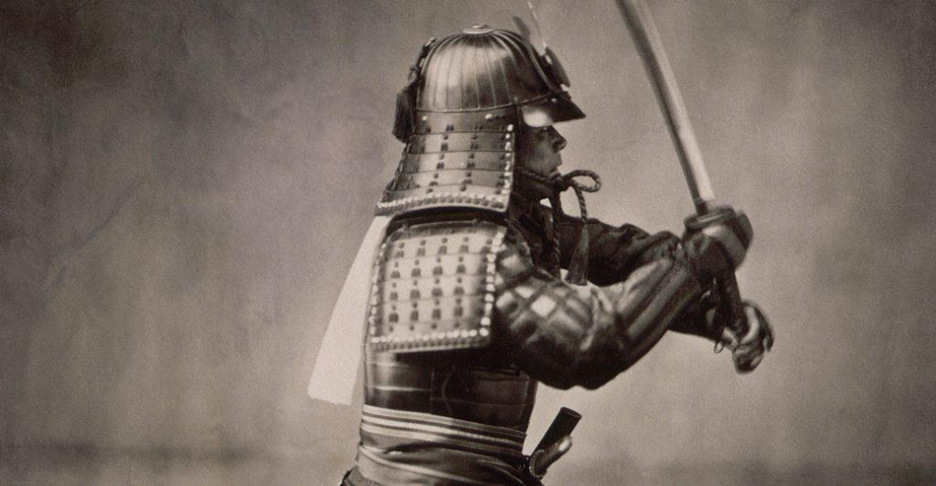 samuraai
