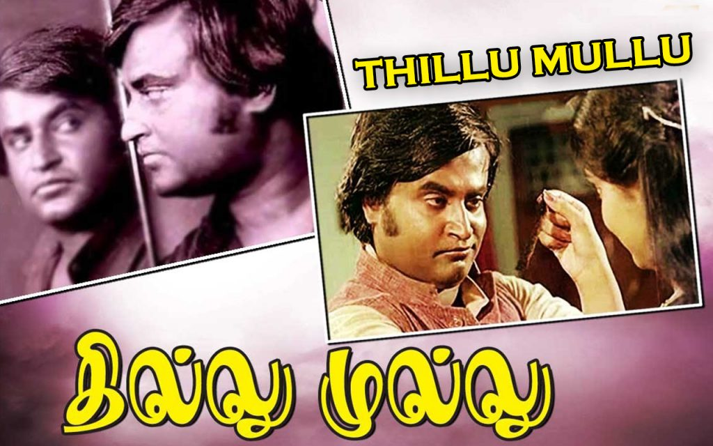 thillu-mullu-rajini-movie-poster