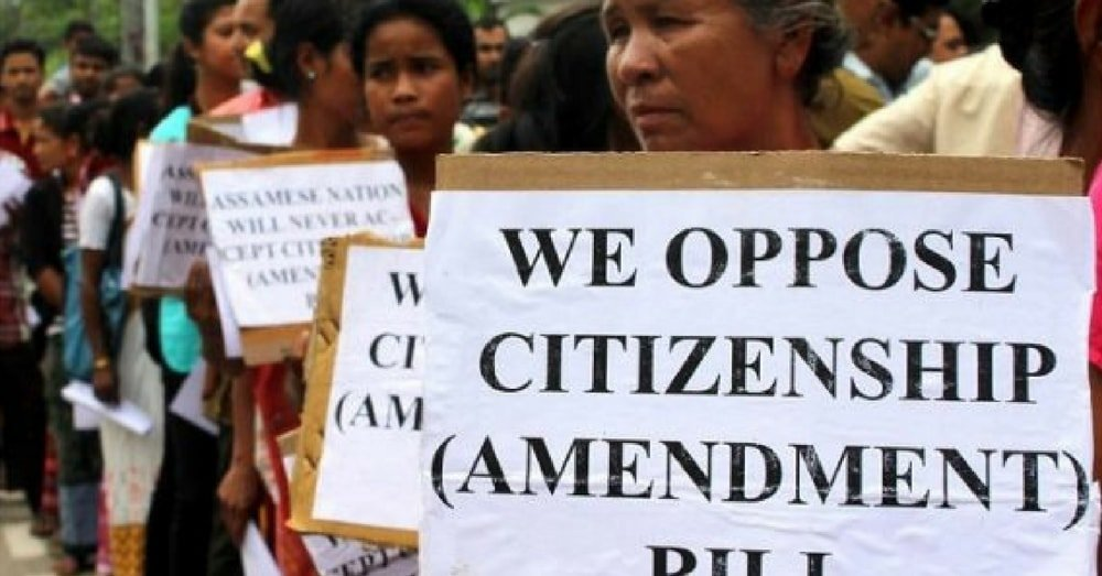 Featured-Protest-against-Citizenship-Amendment-Bill-Assam