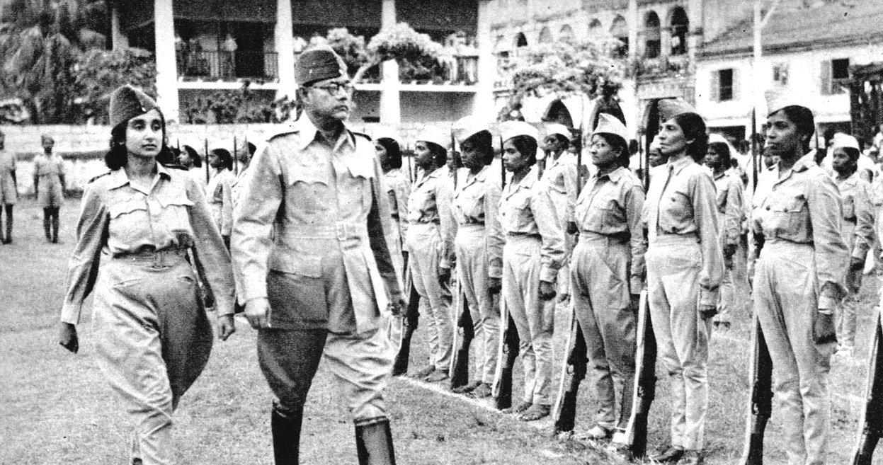 Bose Army