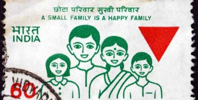 india-family-planning-stamp