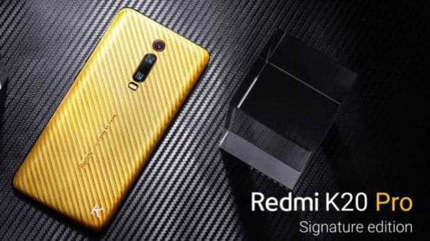 redmi_k20_pro_limited_